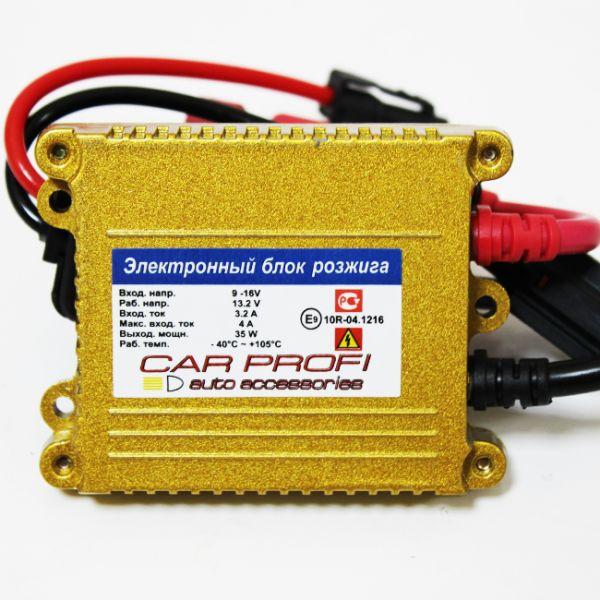 Блок розжига CarProfi Ignition Slim AC 35W (9-16V)