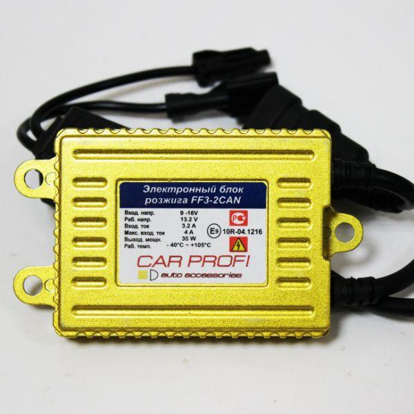 Блок розжига CarProfi FF3-2CAN Slim AC 55W (9-16V)