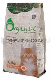 Organix для котят с индейкой