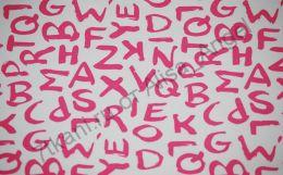 Буквы ярко-розовые футер 2-х нитка отрез 0.9м