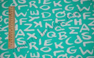 Буквы на ментоле 01 футер 2-х нитка отрез 0,9м