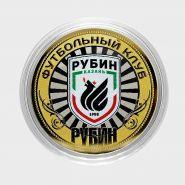 ФК РУБИН, 10 рублей, цветная эмаль + гравировка