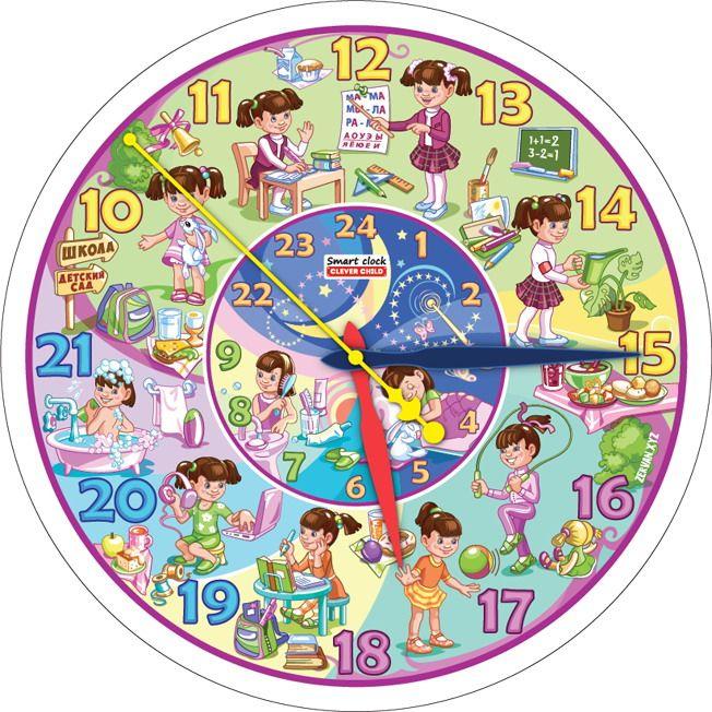 Часы-Ночник Принцесса обучающие с подсветкой