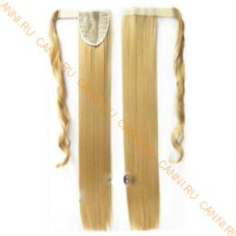 Искусственные термостойкие волосы - хвост прямые №025 (55 см) -  90 гр.