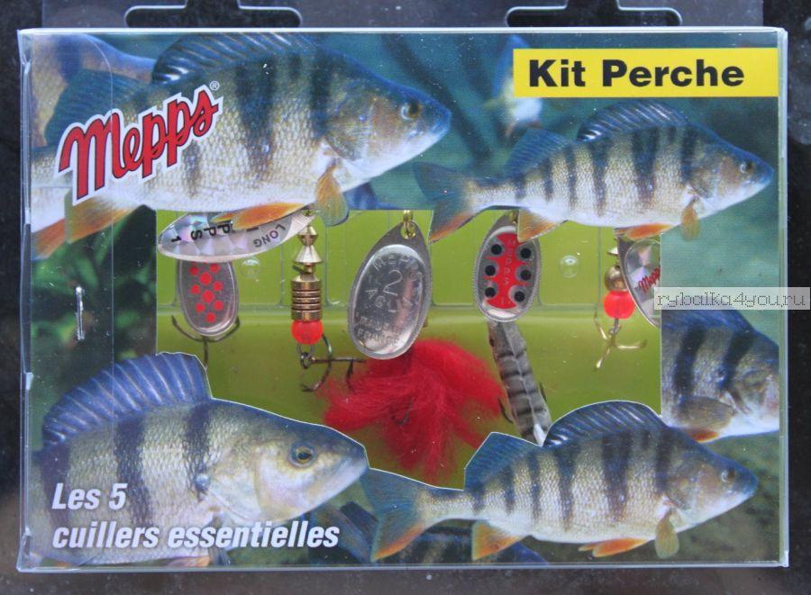 Набор Mepps Aglia Kit Perche 5