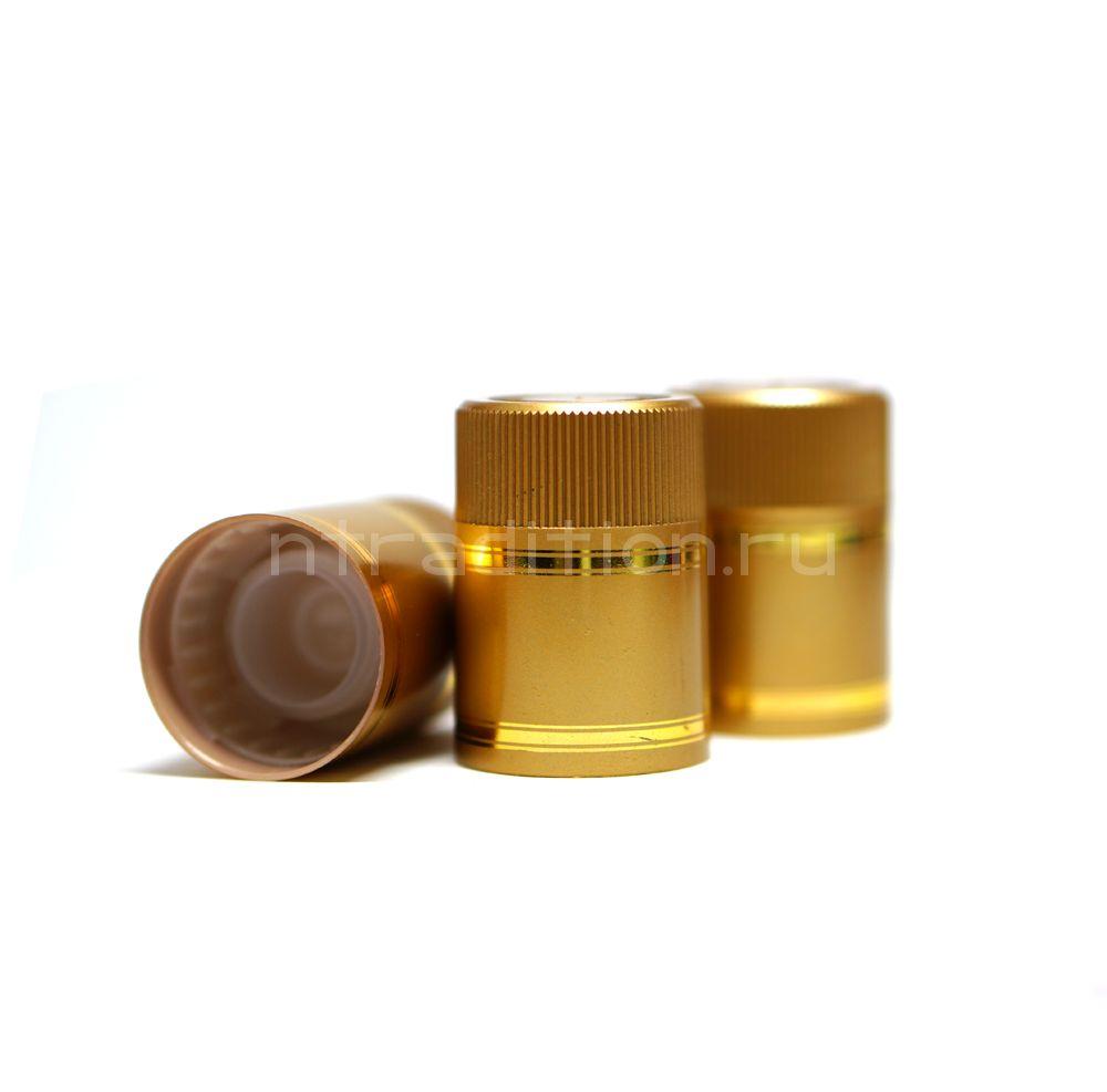 Колпачок с дозатором Гуала - золотой 47 мм (10 шт.)