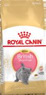 Royal Canin British Shorthair Kitten Корм для британских короткошерстных котят (400 г)