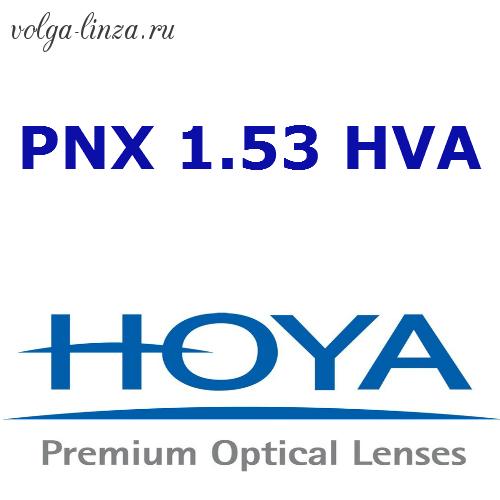 HOYA Hilux 1,53 PNX HVA