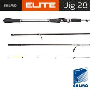 Спиннинг Salmo Elite JIG 28 2.70м / тест до 7-28г