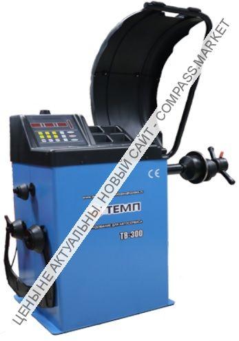 Балансировочный стенд полуавтоматический ТВ300, TEMP (Китай)