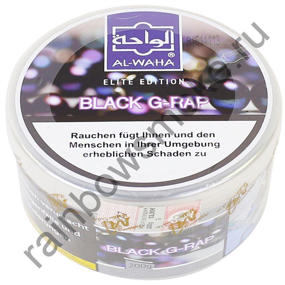 Al Waha 250 гр - Black G-Rap (Черный Виноград)