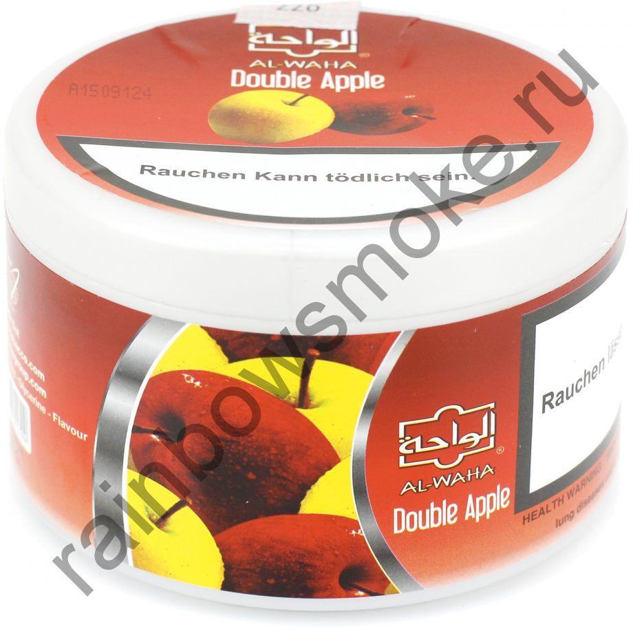 Al Waha 250 гр - Double Apple (Двойное Яблоко)