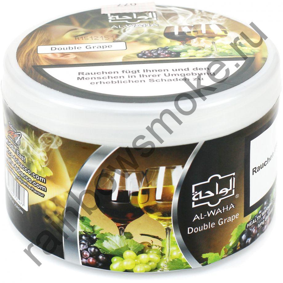Al Waha 250 гр - Double Grape (Двойной Виноград)