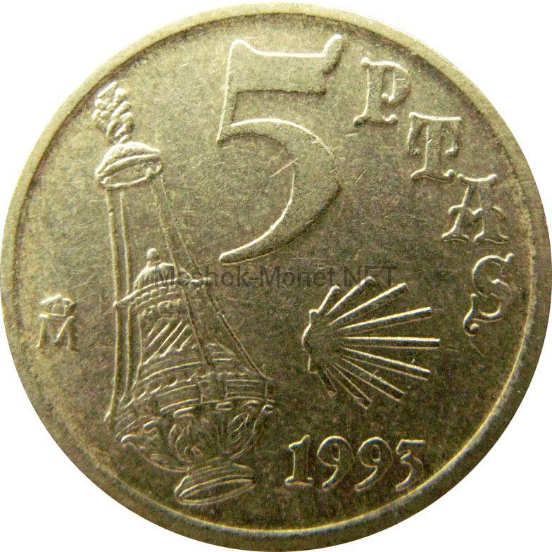 Испания 5 песет 1993 г.