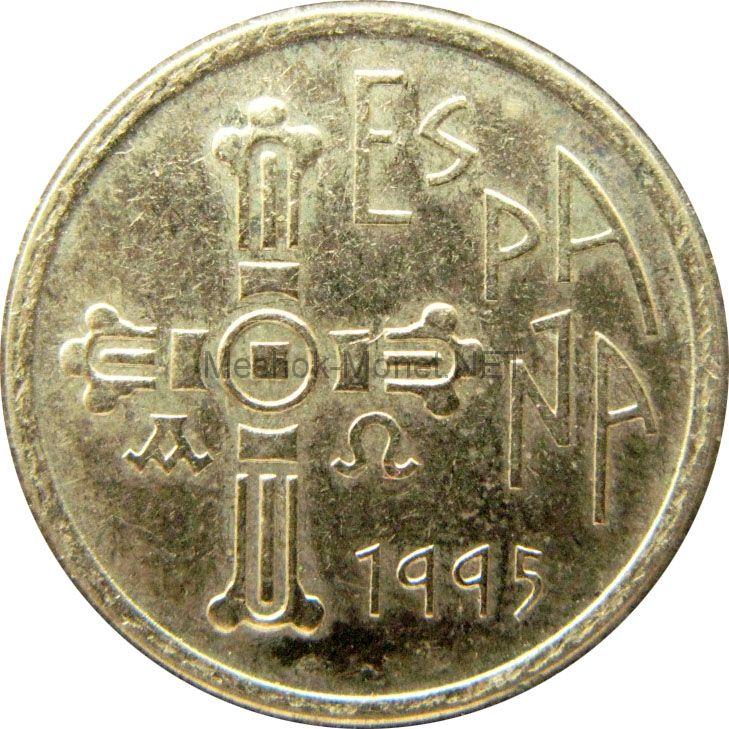 Испания 5 песет 1995 г.