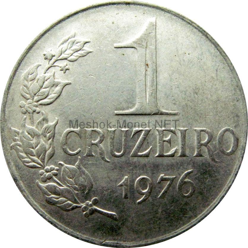 Бразилия 1 крузейро 1976 г.