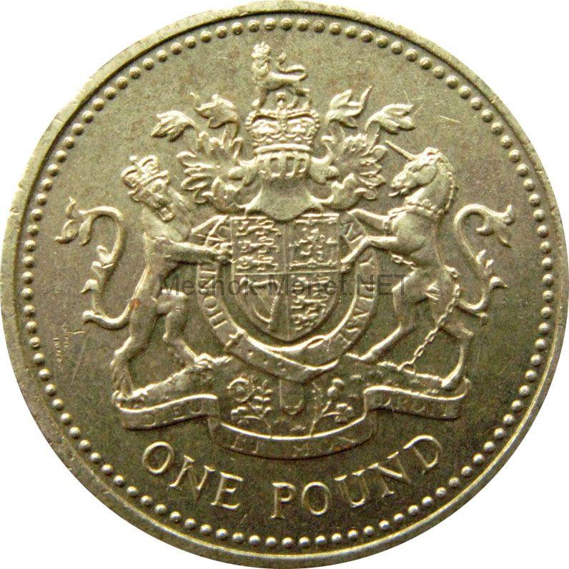 Великобритания 1 фунт 1993 г.