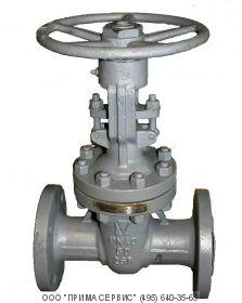 Задвижка стальная клиновая фланцевая 30с15нж ЗКЛ2-40 Ру-40, Ду-80