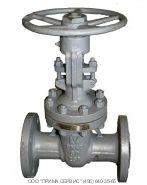 Задвижка стальная клиновая фланцевая 30с15нж ЗКЛ2-40 (природный газ) Ру-40, Ду-100