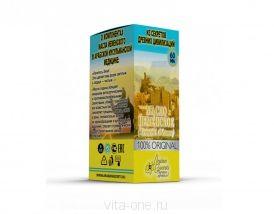 Йеменское масло Yemeni Oleum Arabian Secrets (Арабиан Сикретс) 60 мл