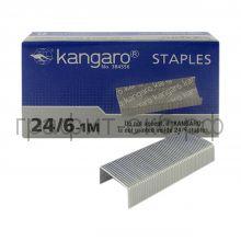 Скобы N24/6 Kangaro (1000шт.)