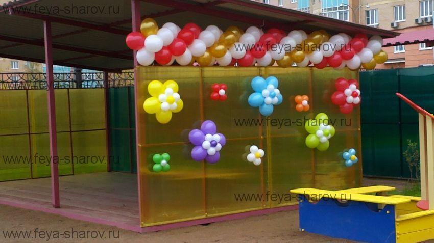 Открытие детского сада в Куркино (Новокуркинское шоссе, д.51)