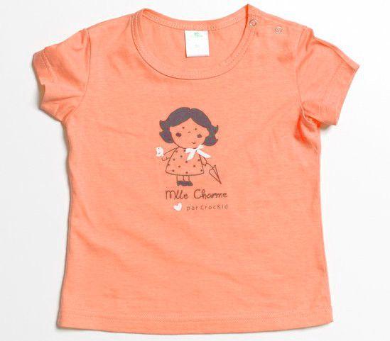 Майка персиковая для девочки 9 месяцев