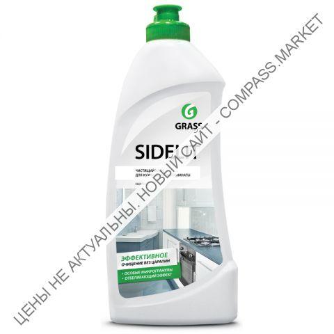 Универсальное чистящее средство для кухни и ванной комнаты с отбеливающим эффектом SIDELIT 0,5л.