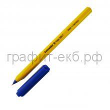 Ручка шариковая Schneider Tops-505F синяя