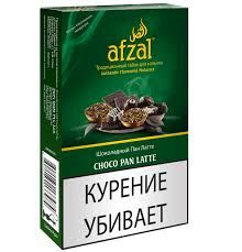 Afzal Choco Pan Latte