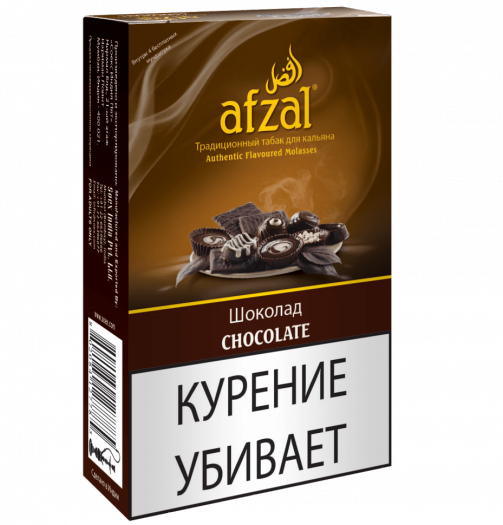 Табак для кальяна Afzal Chocolate