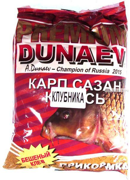 Прикормка Dunaev Premium  1кг Карп-Карась-Сазан ( Клубника)