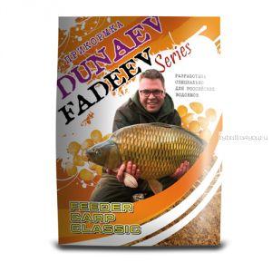 Прикормка Dunaev Fadeev 1кг Feeder Carp Classic