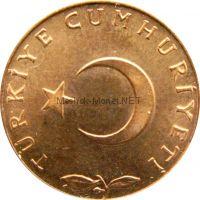 Турция 5 куруш 1971 г.