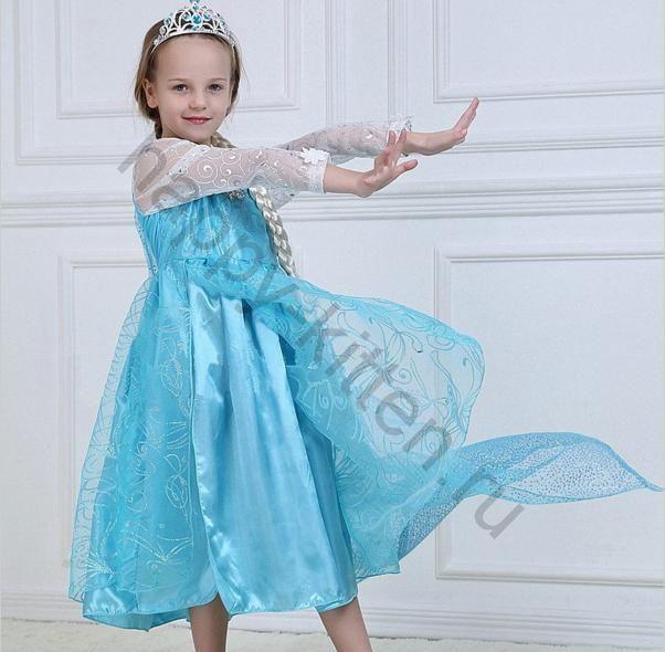 Платье Эльза Холодное сердце рост  120, 130 см. Рост в рост!