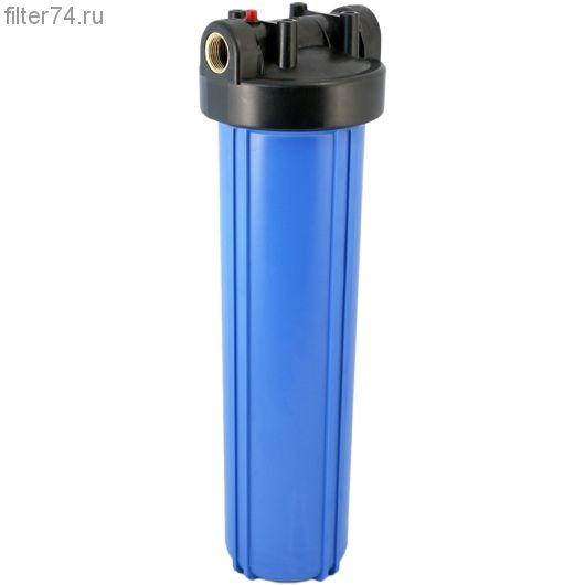 """Магистральный фильтр для воды ВВ 20""""  USTM"""
