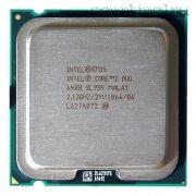 Процессор Intel CoreDuo E6400 - lga775, 65 нм, 2 ядра/2 потока, 2.13 GHz, 1066FSB, 65W [1296]