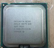 Процессор Intel CoreQuad Q8200S - lga775, 45 нм, 4 ядра/4 потока, 2.33 GHz, 1333FSB, 65W [2836]