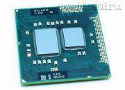 Процессор мобильный Intel Core i5-580M - 988/1288, 32 нм, 2 ядра/4 потока, 2.66-3.33 GHz, TDP-35W [2643]