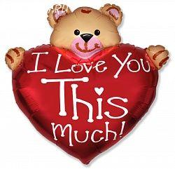 Шар (38''/97 см) Фигура, Медвежонок с большим сердцем