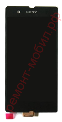 Дисплей для Sony Xperia Z ( C6603 / C6606 / L36H )
