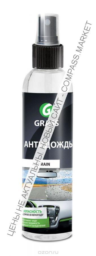 Средство для стекол Антидождь GRASS