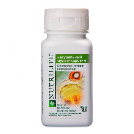 NUTRILITE натуральный мультикаротин
