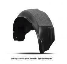 Подкрылки (локеры) задние, Totem, с шумоизоляцией