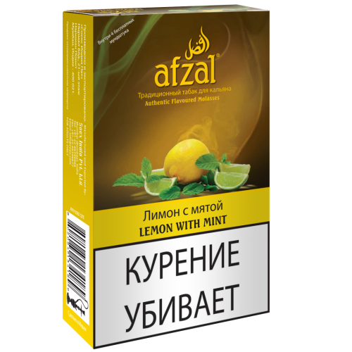 Табак для кальяна Afzal Lemon with Mint
