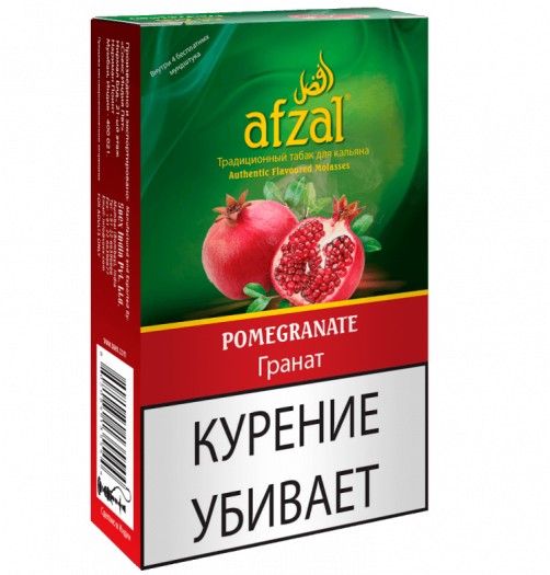 Табак для кальяна Afzal Pomegranate
