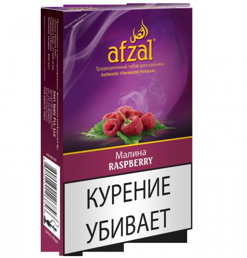 Табак для кальяна Afzal Raspberry