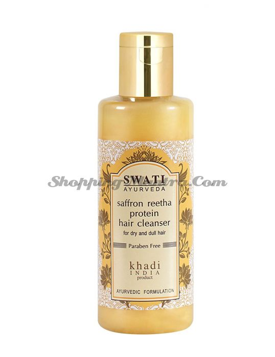 Протеиновый шампунь с Шафраном&Ритхой Свати Аюрведа / Swati Ayurveda Saffran&Reetha Shampoo