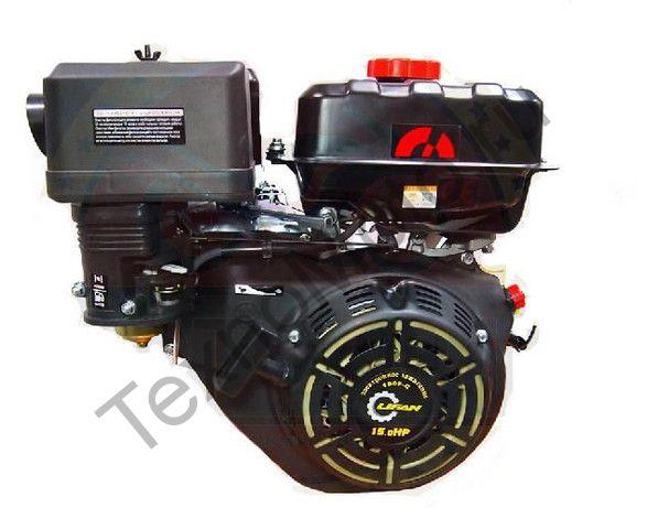 Двигатель Lifan 190F C Pro D25 (15 л. с.) с катушкой освещения 3Ампер (36Вт)