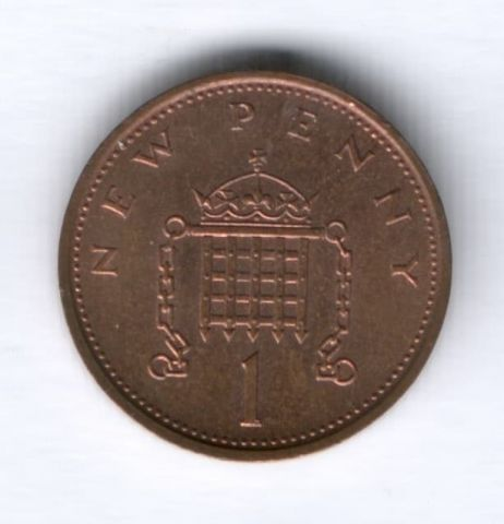 1 пенни 1977 г. Великобритания
